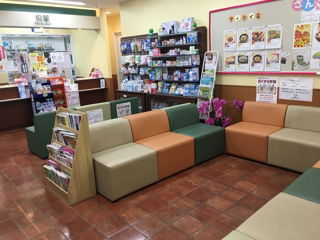 田辺薬局 三軒茶屋店