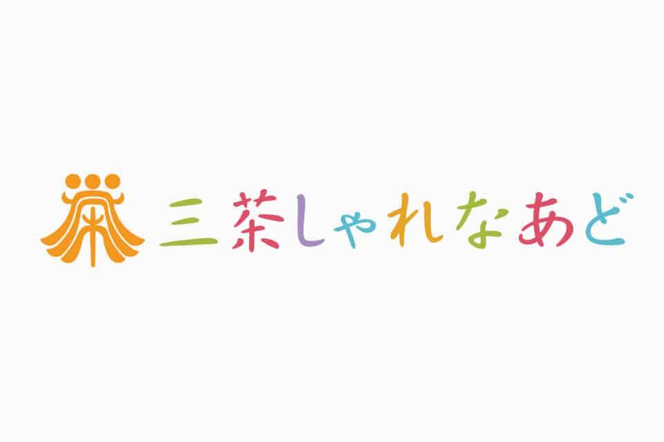 井上興業(株)