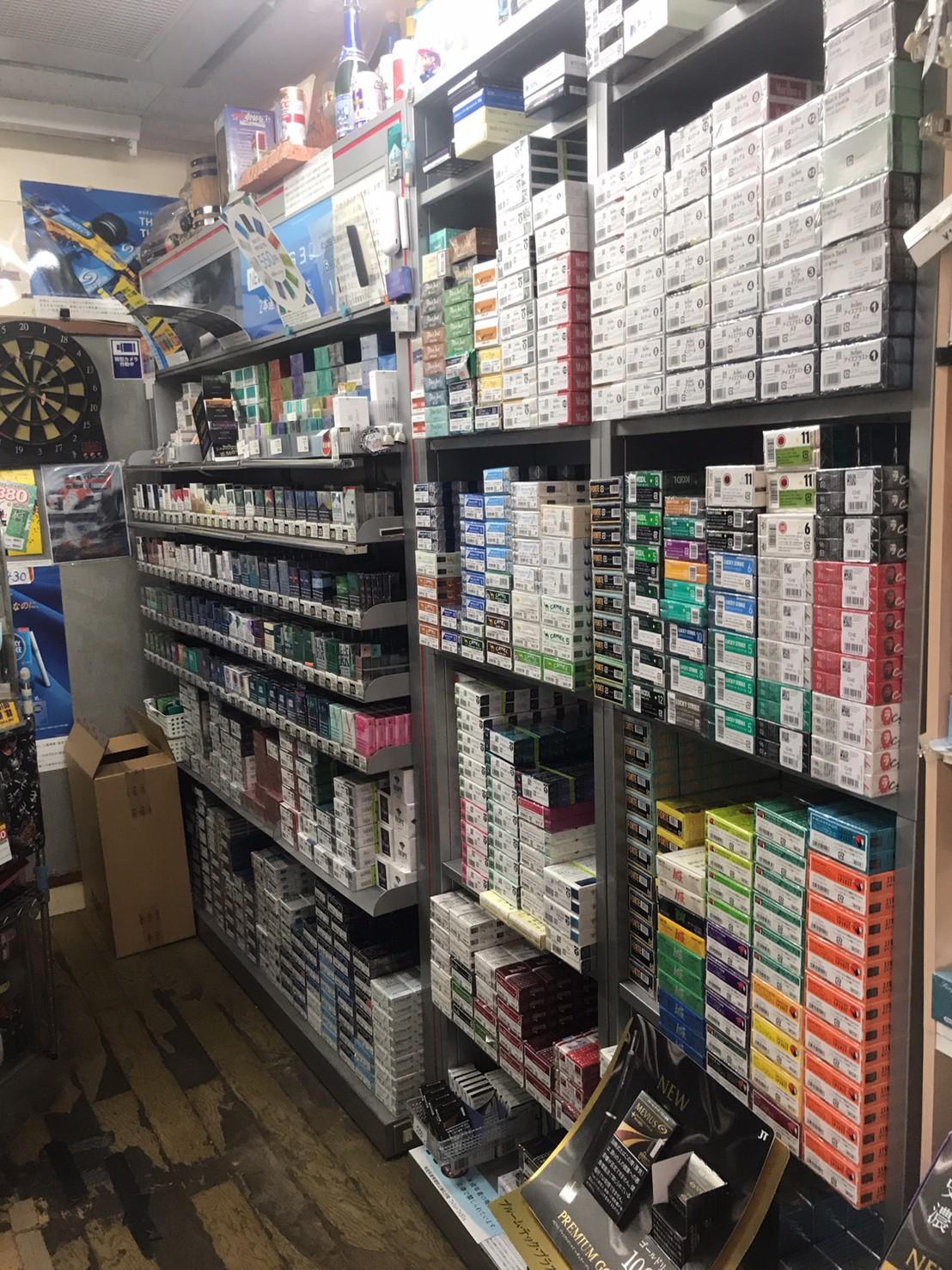 アスク・たばこ店