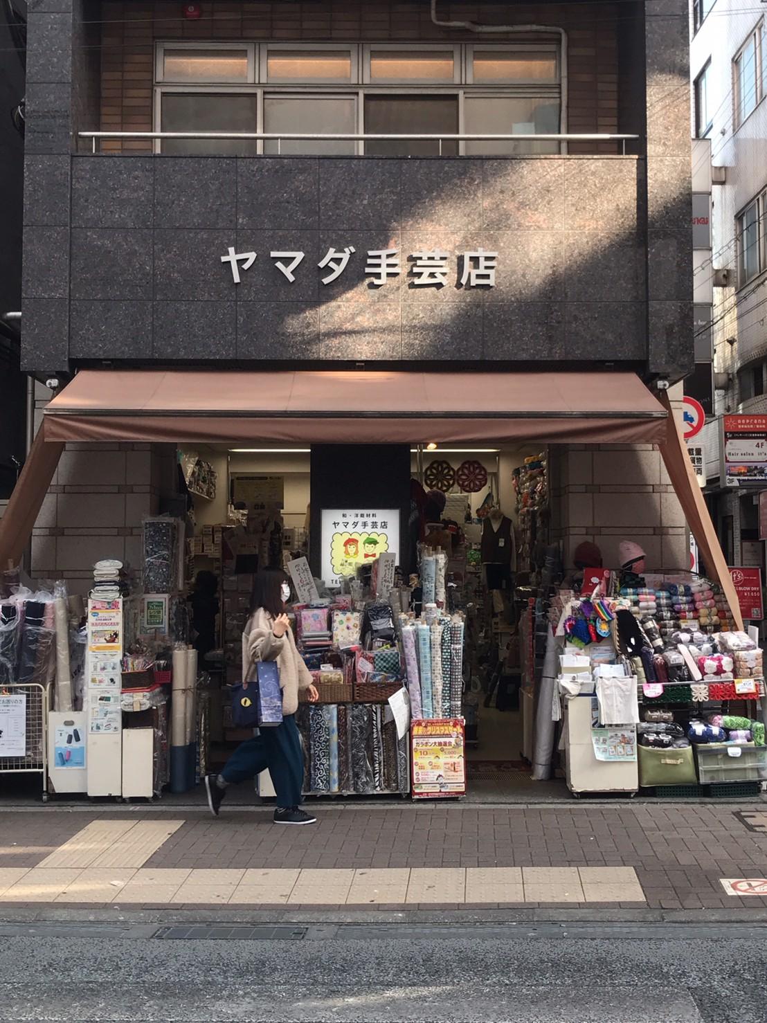 ヤマダ手芸店