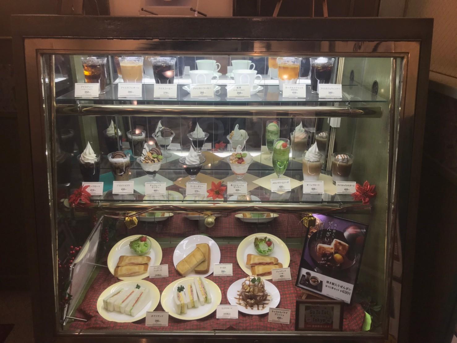 コーヒーハウス・シャノアール 三軒茶屋店